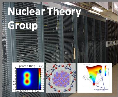 原子核理論